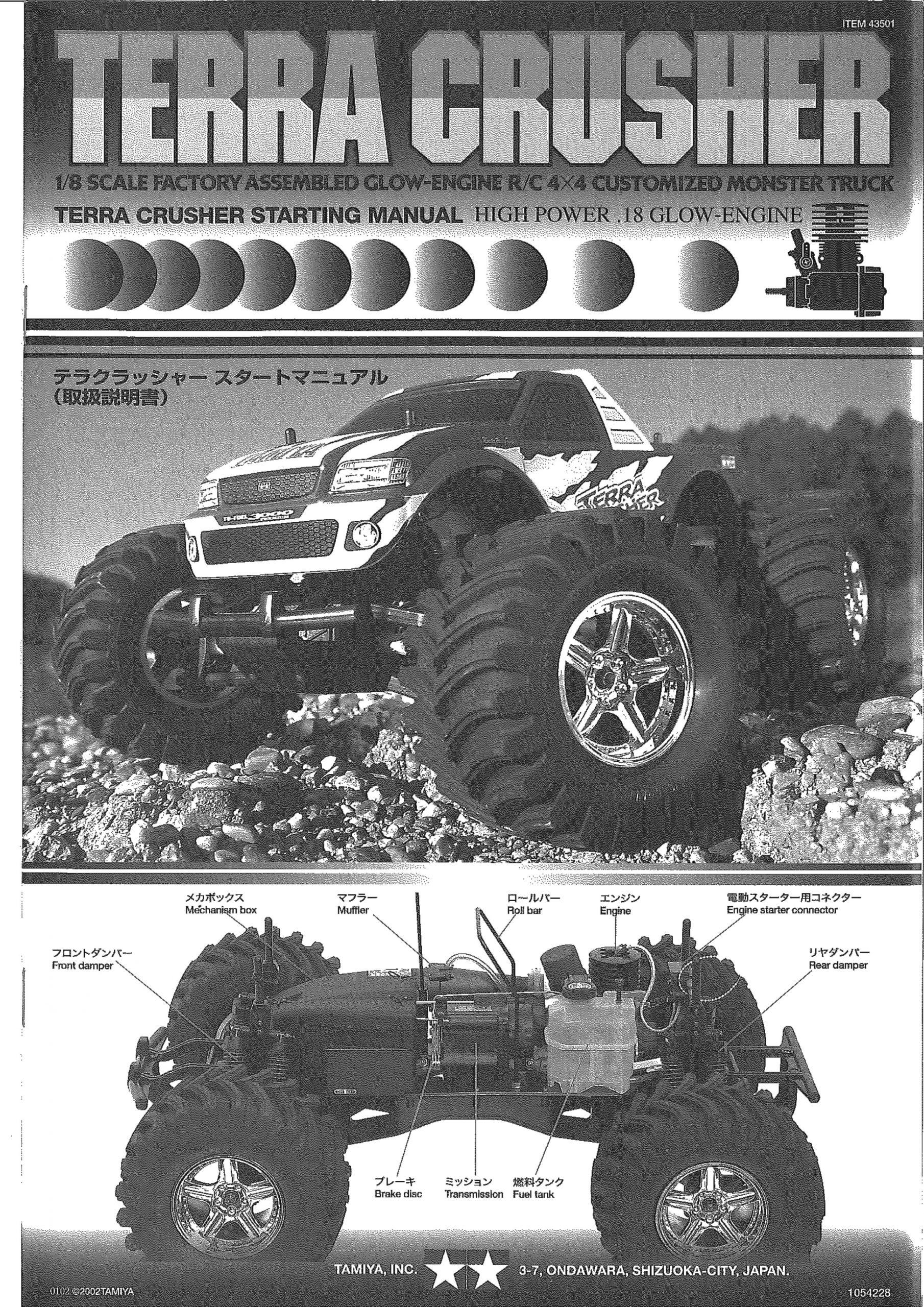 Terra Crusher Manual Page 1